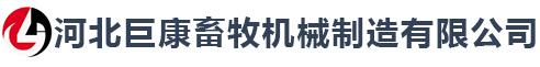 万博max官网手机版下载|官網下載